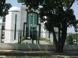 federal shariat court pakistan