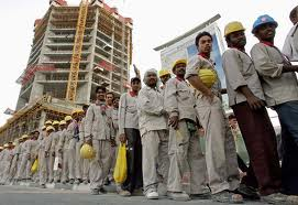 labour law in pakistan