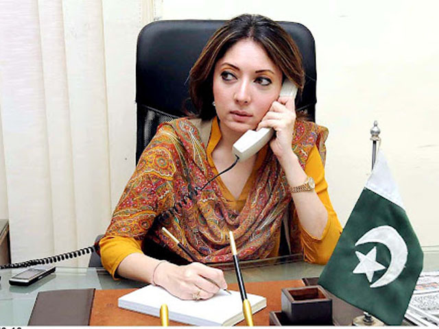hot pakistani woman politician