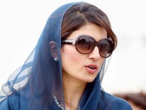 Hina Rabbani Khar picture