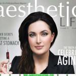 Pakistani dermatologist fazeela abbasi
