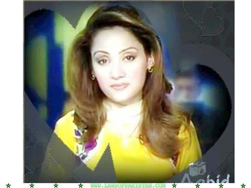Gharida Farooqi geo tv