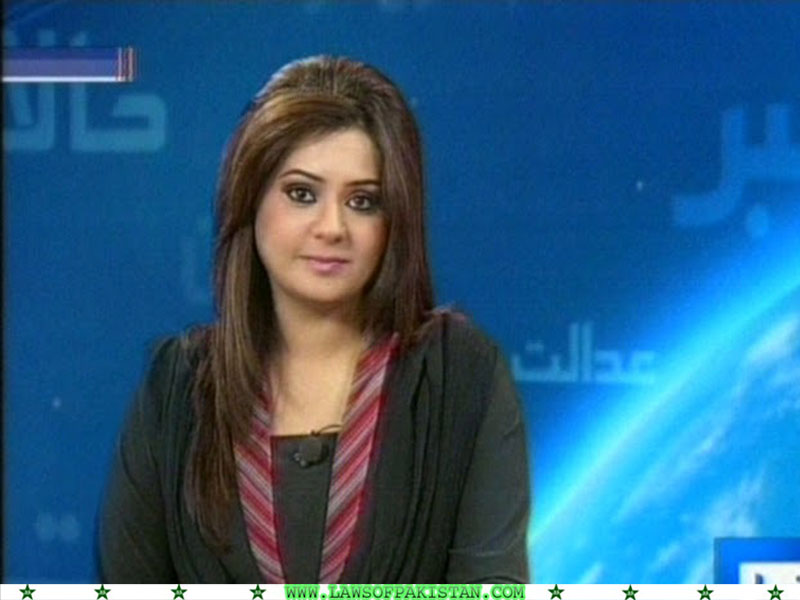 Iqra Shahzad Picture Pakistani News Anchor Host Dunya
