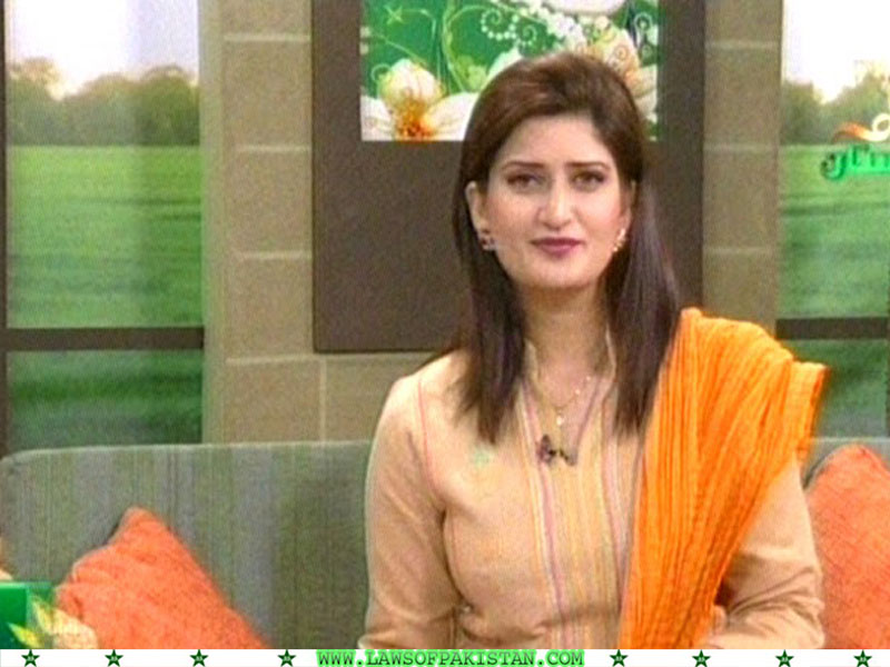 Paras Khursheed hot anchor
