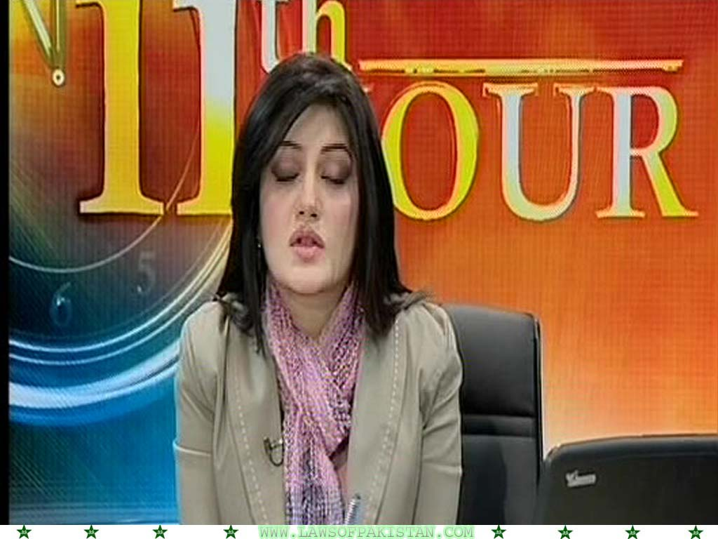 Sadaf Abdul Jabar Hot Pakistani Newscaster