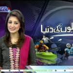 Ayesha Zulfiqar Dunya News Anchor