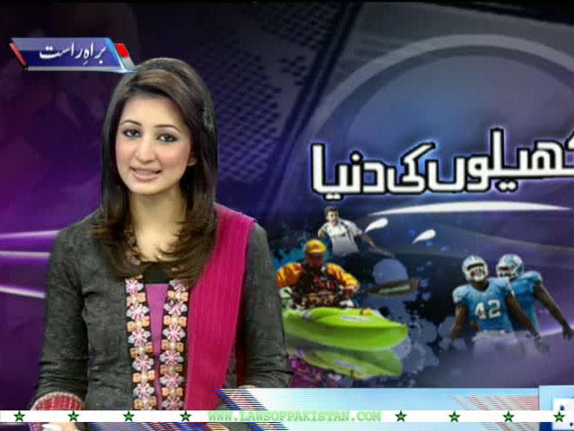 Ayesha Zulfiqar Hot Dunya News Girl