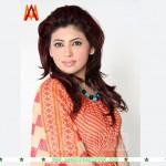 Fiza Khan ARY TV