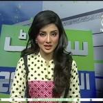 Kiran Naz 2013 pictures