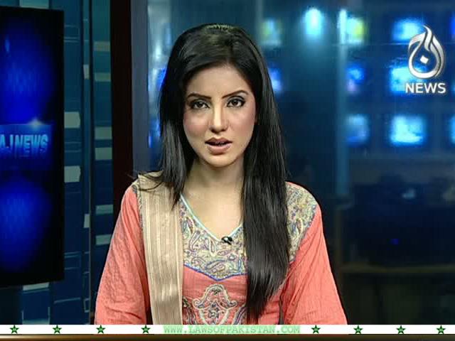 Kiran Naz Sexy Paki News Casters