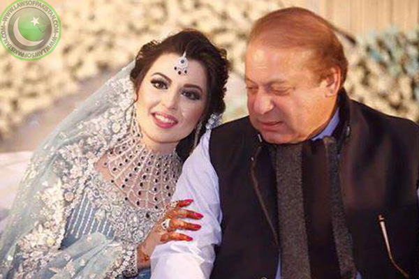 Nawaz Sharif grand daughter wedding pic