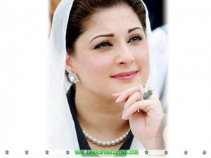 Maryam Nawaz hot