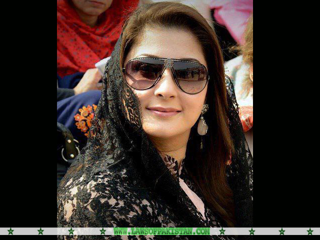 Maryam Nawaz Hot Wallpapers