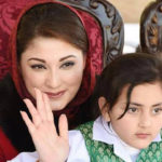 Maryam Nawaz with small girl
