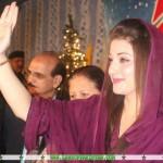 Maryam Nawaz images