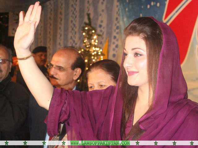 Purple Dress Maryam Nawaz Sharif The Only Daughter