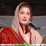 Maryam Nawaz Sharif Wallpapers & Biography | Latest Pictures 2013