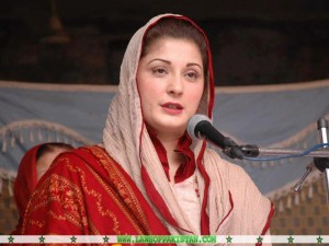 Maryam Nawaz 2013 pics