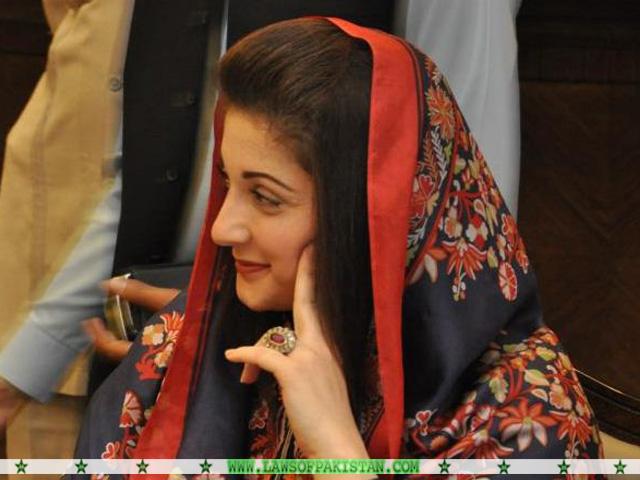 Maryam Nawaz Sharif Husband
