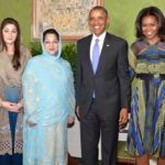 Maryam Nawaz with Obama pic