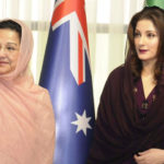 Maryam Nawaz with Kalsoom picture