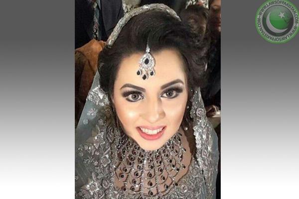Mehr u Nissa bride pic