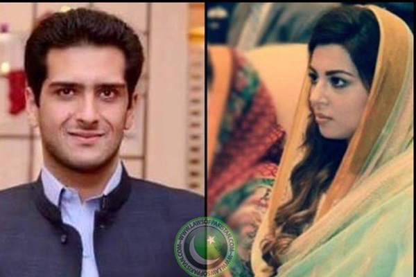 Maryam Nawaz daughter and her daughter's husband