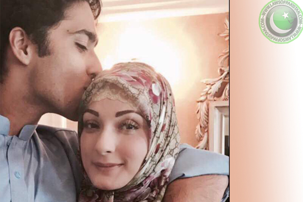Maryam Nawaz kissed by her son picture