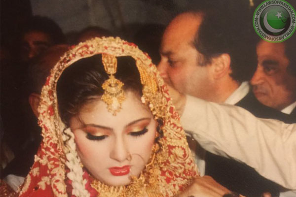 Maryam Nawaz beautiful bride pic