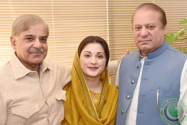 Maryam with Nawaz and Shehbaz Pic