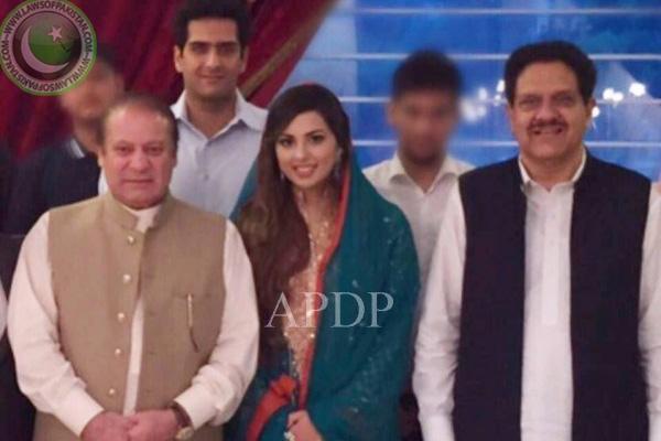 Nawaz Sharif pic