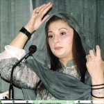 Mariam Nawaz photos
