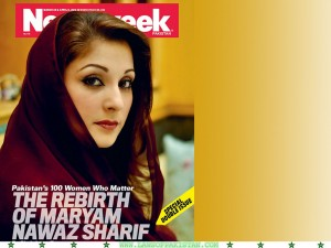 Maryam Nawaz hd wallpapers