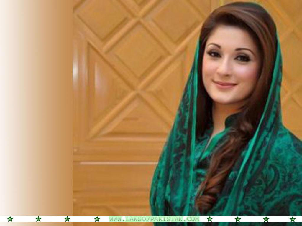 Maryam Nawaz images hot
