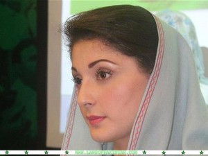 Maryam Nawaz pics 2013