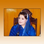 Maryam Nawaz latest pictures