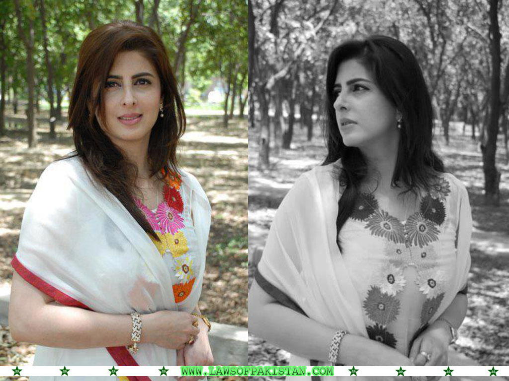 Ayla Malik Hot PTI Politician