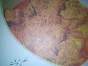 Makhni Meat Picture