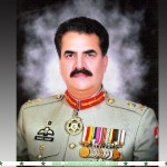 General Raheel Sharif new army leader