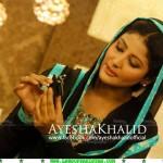 Ayesha Khalid ary, Ayesha Khalid cnbc