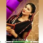 Ayesha Khalid image