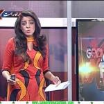 Ayesha Sohail express, Ayesha Sohail geo
