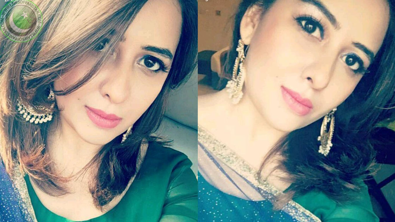 Rabia Anum Wallpapers Amp Profile Beautiful Geo Tv Newscaster