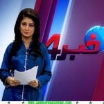 khabar 4 news caster