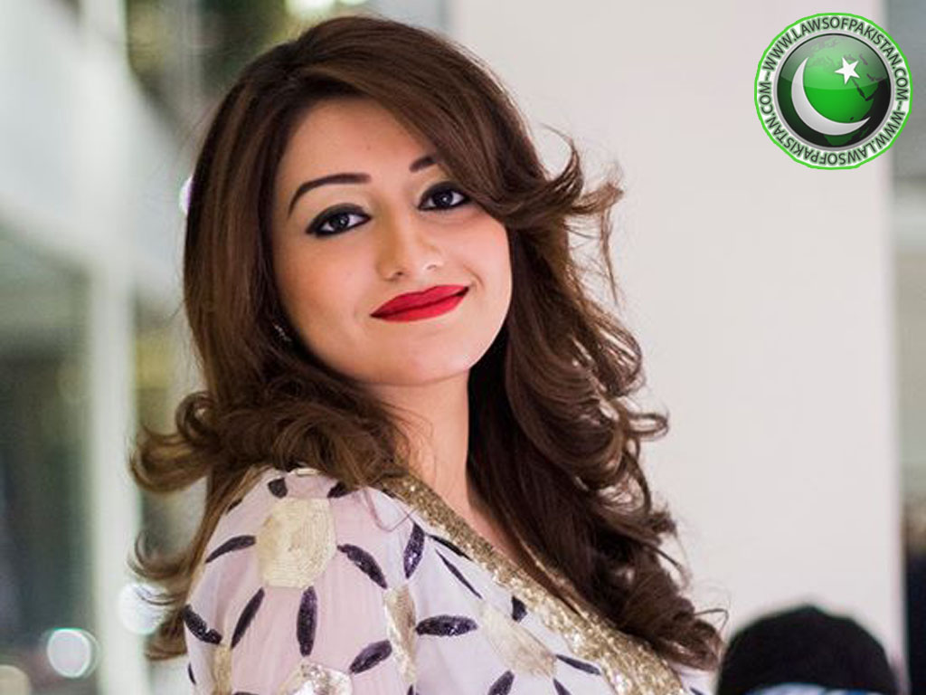 Nabeeha Ejaz Hot Pic Pakistan Quot The Land Of Pure Quot