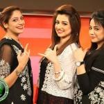 Nabeeha Ejaz three in one pic