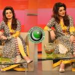 Nabeeha Ejaz hot captures