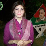 Sadaf Abdul Jabbar photo with Altaf Hussain