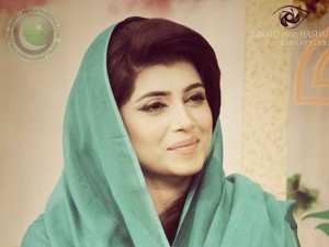Uzma Nauman beautiful pic
