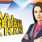 Reham Khan TV program picture